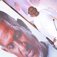 Ilayaraja - Ilayaraja Official Website Launch Stills | Picture 1094362