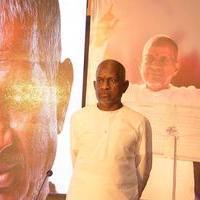 Ilayaraja - Ilayaraja Official Website Launch Stills | Picture 1094366