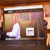 Ilayaraja Official Website Launch Stills