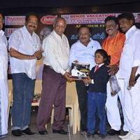 Alandur Fine Arts Awards Photos | Picture 1095973