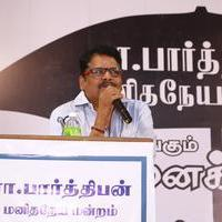 K. S. Ravikumar - Parthiban Manithaneya Mandram Manakalimbu Event Stills