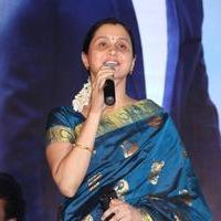 Devayani - Sagaptham Movie Audio Launch Stills | Picture 952748