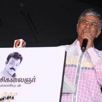 S. A. Chandrasekhar - Sagaptham Movie Audio Launch Stills