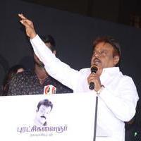 Vijayakanth - Sagaptham Movie Audio Launch Stills   Picture 952775