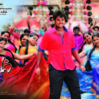 Sagaptham Movie Posters | Picture 930413
