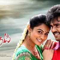 Sagaptham Movie Posters | Picture 930416