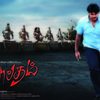 Sagaptham Movie Posters | Picture 930420