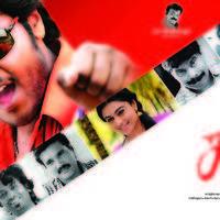 Sagaptham Movie Posters | Picture 930426