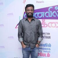 Pandiraj - Vanavil Vazhkai Movie Audio Launch Photos