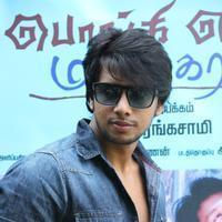 Irfan - Ponge Ezhu Manohara Movie Press Meet Stills | Picture 931180