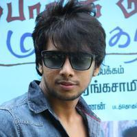 Irfan - Ponge Ezhu Manohara Movie Press Meet Stills | Picture 931181