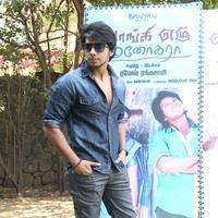 Irfan - Ponge Ezhu Manohara Movie Press Meet Stills | Picture 932726