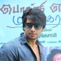 Irfan - Ponge Ezhu Manohara Movie Press Meet Stills | Picture 932805
