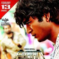Anegan Movie Release Poster | Picture 933673