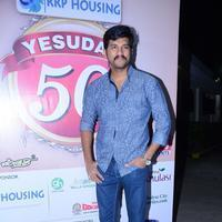 Vijay Yesudas - KJ Yesudas 50 years Press Meet Stills