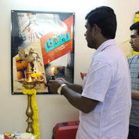 Trisha Illana Nayanthara Movie Launch Photos | Picture 935969