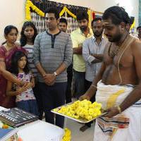 Trisha Illana Nayanthara Movie Launch Photos | Picture 935971