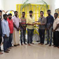 Trisha Illana Nayanthara Movie Launch Photos | Picture 935978