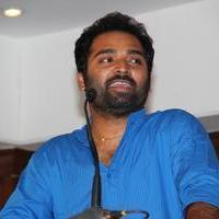 Aambala Movie Success Meet Stills | Picture 938646