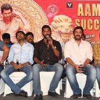 Aambala Movie Success Meet Stills | Picture 938658