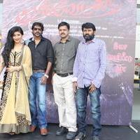 Maan Vettai Movie Audio Launch Stills | Picture 941564