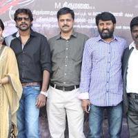 Maan Vettai Movie Audio Launch Stills | Picture 941565