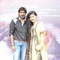 Maan Vettai Movie Audio Launch Stills | Picture 941568