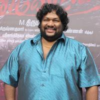 Srikanth Deva - Maan Vettai Movie Audio Launch Stills | Picture 941570