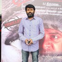 Maan Vettai Movie Audio Launch Stills | Picture 941571