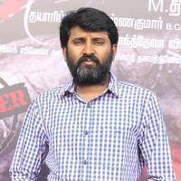 Maan Vettai Movie Audio Launch Stills | Picture 941572