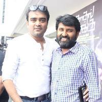 Maan Vettai Movie Audio Launch Stills | Picture 941574