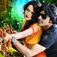 Isai Movie Photos | Picture 942035