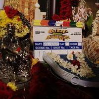 Trisha Illana Nayanthara Movie Pooja Stills   Picture 942040