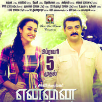 Yennai Arindhaal Movie Latest Posters | Picture 942067