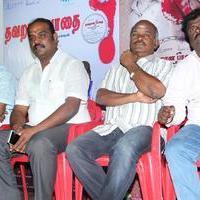 Thavarana Pathai Movie Audio Launch Photos | Picture 942942