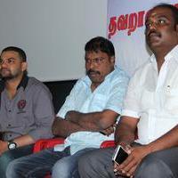 Thavarana Pathai Movie Audio Launch Photos | Picture 942943
