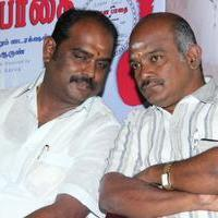 Thavarana Pathai Movie Audio Launch Photos | Picture 942944