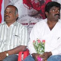 Thavarana Pathai Movie Audio Launch Photos | Picture 942945