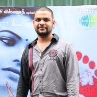 Thavarana Pathai Movie Audio Launch Photos | Picture 942948