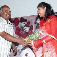 Thavarana Pathai Movie Audio Launch Photos | Picture 942952