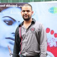 Thavarana Pathai Movie Audio Launch Photos | Picture 942957