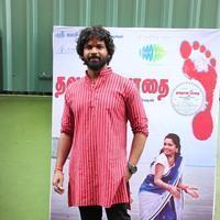 Thavarana Pathai Movie Audio Launch Photos | Picture 942958