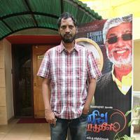 Na. Muthukumar - Touring Talkies Movie Audio Launch Stills   Picture 944815