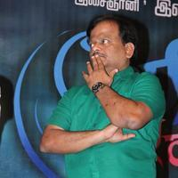 K. V. Anand - Touring Talkies Movie Audio Launch Stills | Picture 944848