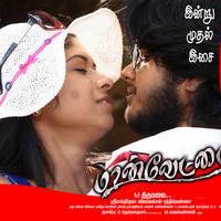 Maan Vettai Movie Posters   Picture 946656