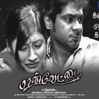 Maan Vettai Movie Posters   Picture 946657