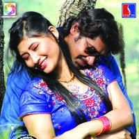 Maan Vettai Movie Posters   Picture 946658