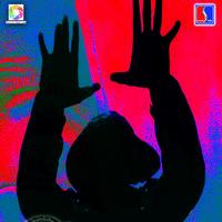 Maan Vettai Movie Posters   Picture 946659