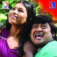 Maan Vettai Movie Posters   Picture 946661
