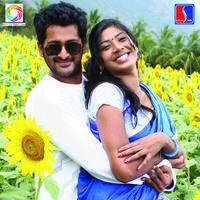 Maan Vettai Movie Posters   Picture 946662